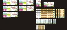 东莞文明城市公益广告图片