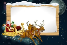 圣诞新年海报图片