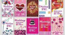 婚庆 婚礼 导向牌 指示牌图片