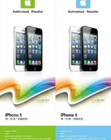 iphone5展架图片