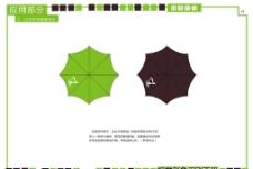 咖啡店vi 之广告伞图片