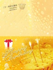 金色生日卡图片