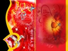 中国传统崇善文化PSD分层素材免费下载