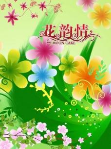 春天背景图片