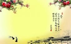 江南 电视背景墙图片