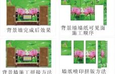 电视背景墙施工方法图片
