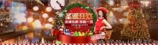 天猫淘宝圣诞节首屏海报图