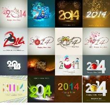 2014设计图片