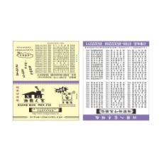 标准湘赣人家外卖卡图片