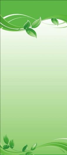 绿色X展架 绿色易拉宝图片
