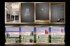 红酒四折页广告图片