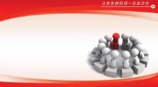 企业展板模板图片