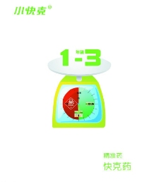药品海报图片