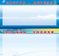 城乡建设展板图片
