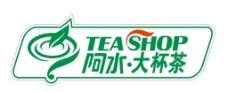 阿水大杯茶图片