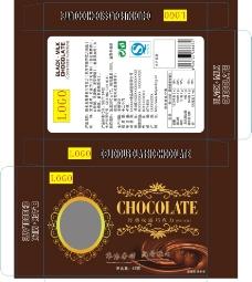 欧式巧克力包装盒图片
