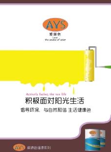 产品海报图片