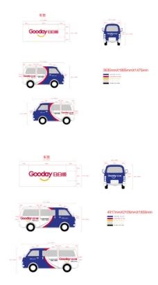 海尔日日顺车体广告图片