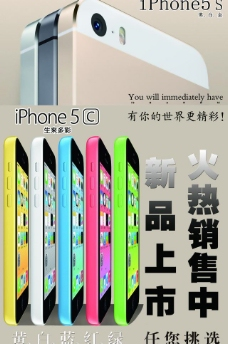 iphone5s苹果图片