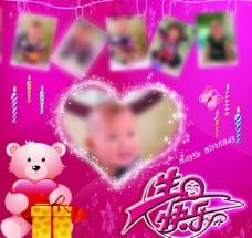 生日背景展板图片