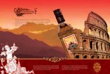 红酒建筑图片