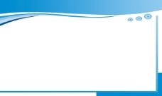 蓝色展板背景素材