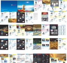 LED画册宣传册图片