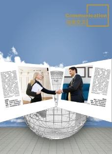 商務海報設計圖片