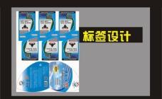润滑油标签设计图片