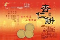 杏仁餅 食品盒圖片