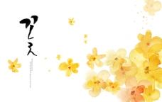 黄色水墨花朵