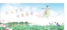 天宫背景图片