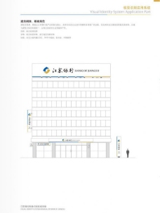 银行vi图片