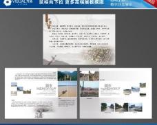城市记忆展板图片