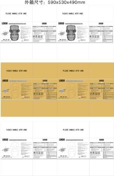 黄皮纸箱设计原稿