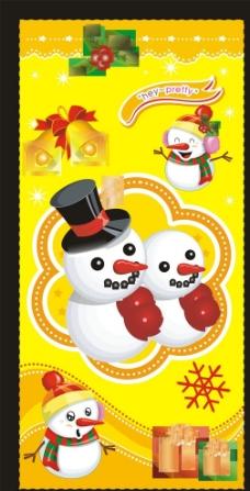 卡通圣诞节图片