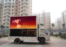 LED广告车图片