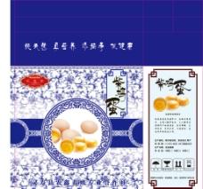 柴鸡蛋图片