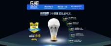 LED球泡灯展示图片