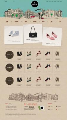 鞋子服饰网店PSD网页模板
