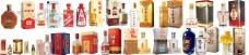 中国名酒系列素材