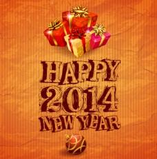 创意新年礼包海报矢量素材