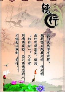 中国文化展板图片