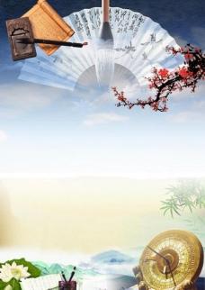 中国古典文化展板图片