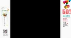 淘宝背景图片