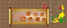 学校文化墙 展板图片