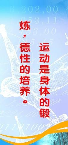 企业标语展板图片