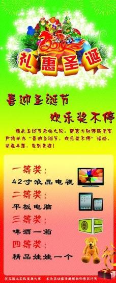 登录界面图片_其他_ui界面设计