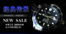 手表海报宣传册单页图片