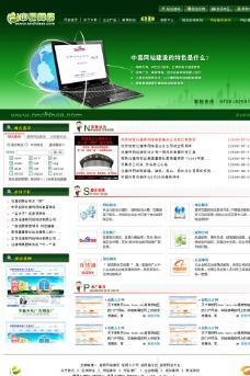 网站网页图片